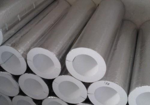 pipe_isulation